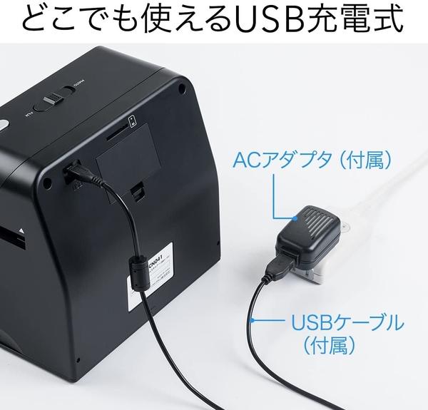 Sanwa Direct【日本代購】日本三和 底片掃描器· 底片掃描數位化 USB充電式 400-SCN041