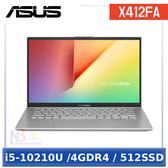 【99成新福利品】 ASUS X412FA-0198S10210U 14吋 筆電 (i5-10210U/4GDR4/512SSD/W10)