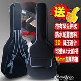 吉他袋吉他包加厚41寸40寸民謠吉他袋古典吉他雙肩背包防水防琴包 港仔會社
