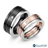 情侶對戒 ATeenPOP 珠寶白鋼戒指 混搭雙環 愛戀之吻 單個價格 情人節禮物