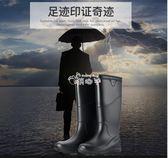 雨鞋 中筒男士雨鞋高筒水鞋男雨靴防水鞋純色水靴男 俏腳丫