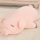公仔 可愛小豬毛絨玩具睡覺抱枕公仔床上超軟豬玩偶男女生款娃娃抱抱熊【幸福小屋】