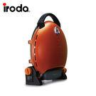 《iroda》O-Grill 3000T 可攜式瓦斯烤肉爐-經典橘