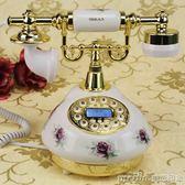 歐式田園復古仿古有線電話老式古董陶瓷家用固定電話座機QM 美芭