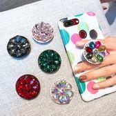 奢華水鑚直播手機指環扣vivo華為oppo創意指環扣男女新款桌面支撐蘋果XS手機殼指扣個性女 享購