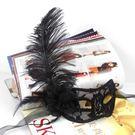 【塔克】威尼斯 ( 駝鳥羽毛+百合花 ) 蕾絲面具 面紗/眼罩/面罩 cosplay 表演 舞會 派對 整人
