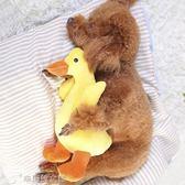 狗狗玩具發泄毛絨耐咬發聲小型犬小狗泰迪公狗寵物柯基發情期用品 辛瑞拉