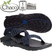 Chaco ZCM01_HD09線性藍 男越野運動涼鞋-Z1標準款休閒鞋