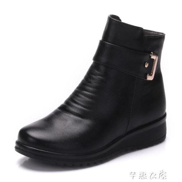媽媽鞋冬季皮鞋棉鞋軟底平底老人中年加絨保暖防滑短靴中老年女鞋牛津鞋紳士鞋 千惠衣屋