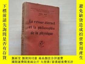 二手書博民逛書店Le罕見retour eternel et la philosophie de la physique,Y23