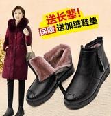 媽媽短靴 媽媽鞋棉鞋冬季保暖加絨中老年女鞋軟底中年皮鞋老人雪地短靴【免運】