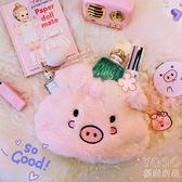 化妝包 韓版創意便攜化妝包女可愛小豬少女隨身小號毛絨化妝品口紅收納包『優尚良品』