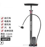 高壓打氣筒腳踏車便攜