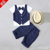 男童禮服 小西裝套裝婚禮服潮寶寶夏季短袖紳士馬甲兩件套 BT1524『寶貝兒童裝』