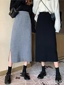 針織半身裙 半身裙秋冬2021新款黑色開叉針織裙子女中長款高腰a字顯瘦包臀裙 coco