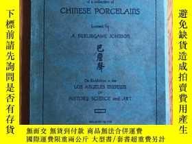 二手書博民逛書店【罕見、包 、1-3天收到】Hand Book of a Collection of Chinese Porcel
