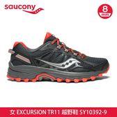 saucony 女EXCURSION TR11 越野鞋SY10392-9【黑紅】 / 城市綠洲 (跑鞋、休閒運動鞋、EVERUN)