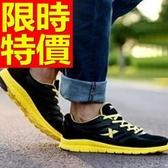 慢跑鞋-有型經典輕便男運動鞋 61h24[時尚巴黎]