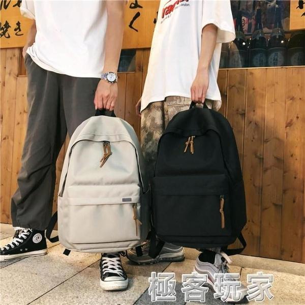雙肩包男 ins 百搭 時尚潮流背包青年韓版簡約文藝大學生書包 極客玩家