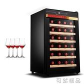 JC-65SFW1 28支紅酒櫃 恒溫酒櫃 雪茄櫃 冷藏櫃 茶葉櫃冰吧 雙12全館免運