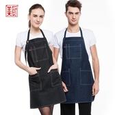 牛仔圍裙 廚房家居做飯圍裙 男女韓版時尚咖啡店工作服訂製LOGO店名  快速出貨