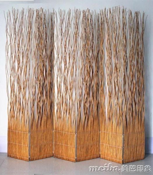 175高天然柳枝六摺疊行動屏風客廳餐廳臥室隔斷玄關背景牆  推薦QM 美芭