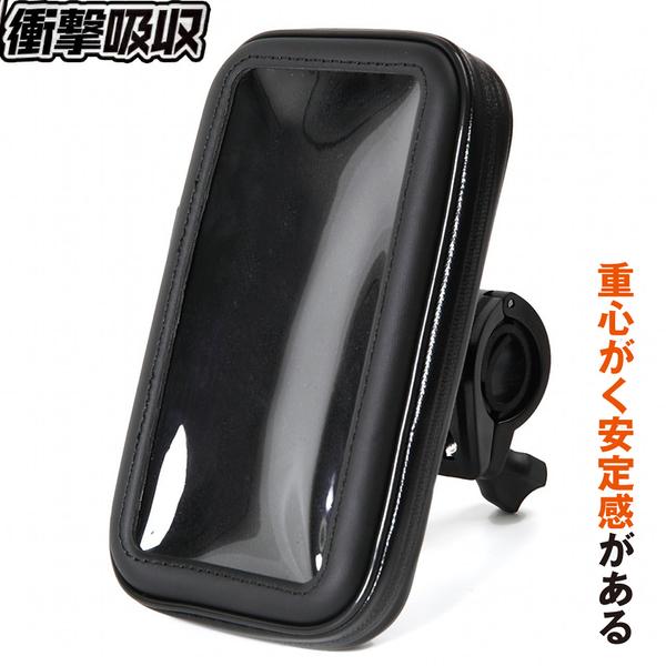 suzuki sym yamaha gps比雅久本田平衡端子平衡桿摩托車導航架重機車導航座腳踏車導航手機車架