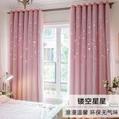 韓式窗簾清新雙層公主風臥室夢幻浪漫粉客廳LJ5004『黑色妹妹』