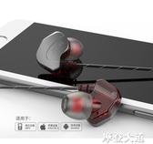 WRZ X6適用手機蘋果華為oppo小米vivo耳麥電腦女生韓版可愛男入『摩登大道』