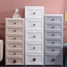 加厚40cm寬多層抽屜式收納櫃家用雜物收納盒塑料收納櫃子整理箱 【全館免運】