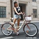 自行車女式成年普通通勤單車城市復古上班輕便成人男女學生淑女車 NMS 樂活生活館