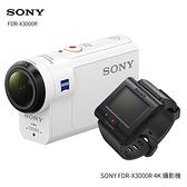 限量贈電池+16G高速卡+清潔組 SONY FDR-X3000R 運動攝影機 商品組合含 FDR-X3000、 RM-LVR3