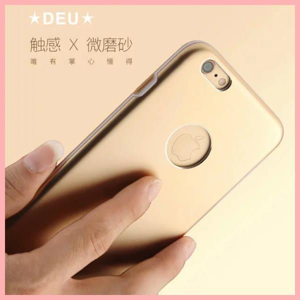 iphone7/iphone7 plus 金甲系類手機殼 保護殼 防摔殼 全包邊 金屬 pc tpu 三重保護 萌果殼