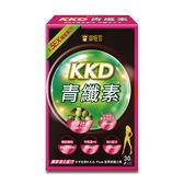 御姬賞KKD青纖素30粒【康是美】