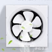 排氣扇廚房換氣10寸衛生間油煙強力靜音抽風機 QW8373『夢幻家居』