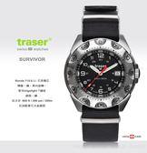 瑞士Traser Survivor 軍錶-(公司貨) #105470