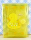 【震撼精品百貨】B.Duck_黃色小鴨~名片本