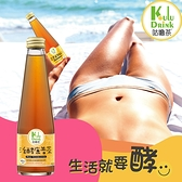 咕嚕茶KuluDrink 活酵康普茶6瓶(愛之味健康科學研究所生技中心共同研發監製)(MO0080)