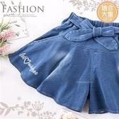 (大童款-女)簡約綁帶牛仔寬褲裙(290327)【水娃娃時尚童裝】