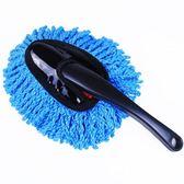 洗車刷 出風口刷子 車內清潔刷 汽車清潔用品 洗車小蠟刷
