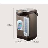 【中彰投電器】大家源(4.8L/5段定溫)液晶顯示熱水瓶,TCY-2035【全館刷卡分期+免運費】