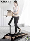 梵品智慧跑步機家用款多功能平板電動走步機折疊迷你小型室內 MKS年終狂歡