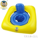 嬰兒游泳圈坐圈兒童座圈寶寶游泳坐圈浮圈0-3歲 嬰兒坐圈 怦然心動