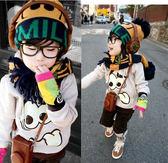 Qmishop 韓版可愛的笑臉造型毛線圍巾針織保暖雙層兒童拼色圍巾帽子兩件組 毛帽子【QB017】