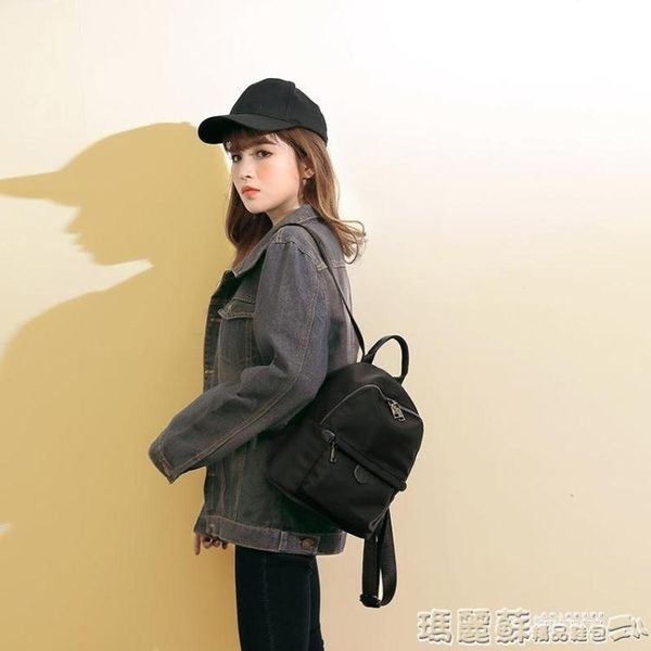 後背包 防水防水牛津布後背包女包潮韓版潮百搭尼龍多功能旅行女背包 瑪麗蘇