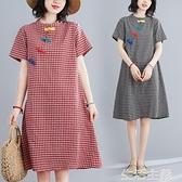 大碼洋裝 夏季女裝新款格子復古棉麻大碼文藝風短袖盤扣旗袍連身裙女 生活主義