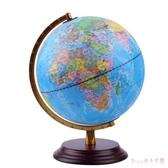 地球儀 25cm高清2018中號教學生擺件中英文不帶臺燈高32cm DR21768【Rose中大尺碼】