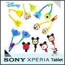 ☆正版授權 迪士尼 TSUM TSUM 可愛造型入耳式線控耳機 Sony Xperia Tablet Z/Z2 Tablet/Z3 Tablet Compact/Z4 Tablet