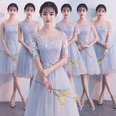 雙十二  伴娘服2018新款韓版短款顯瘦姐妹裙團宴會聚會小畢業伴娘禮服裙女  無糖工作室