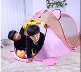 兒童帳篷室內外玩具遊戲屋公主寶寶拜家家酒女孩摺疊大房子海洋球